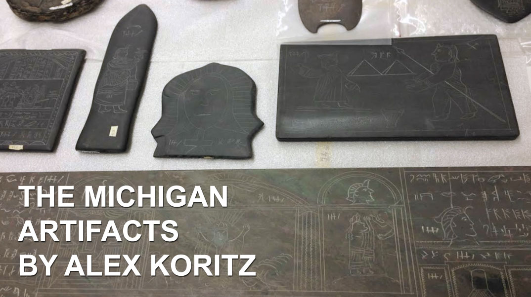 The Michigan Artifacts by Alex Koritz