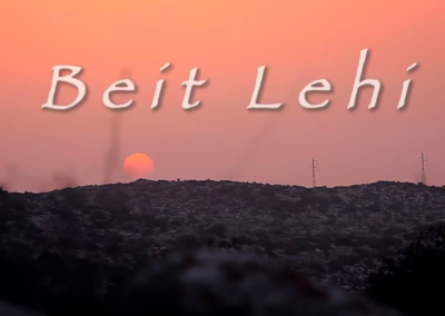 BEIT LEHI – (The House of Lehi) Archaeological site Israel